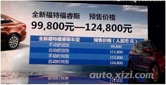 福睿斯幸福预售深标特福特价格有奖竞猜高清图片