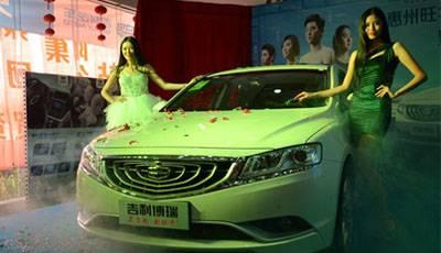 最美中国车 吉利博瑞上市发布会完美落幕