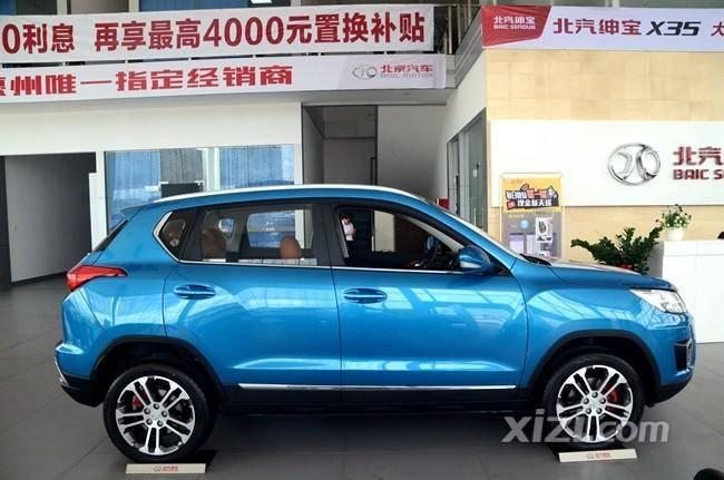 家庭用车的首选 实拍北京汽车绅宝X35高清图片