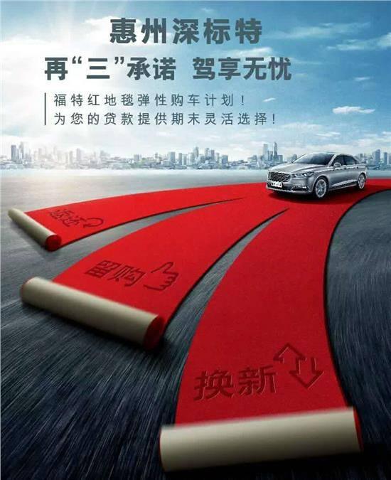 汽车 - 惠州购车指南高清图片