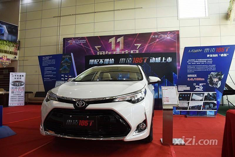 广汽丰田雷凌,优惠达2.2万,欢迎试驾