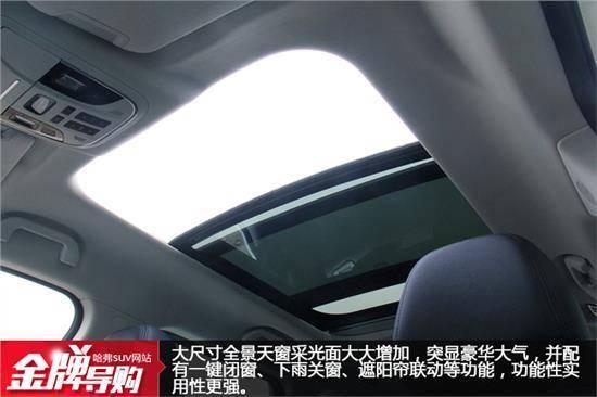 无论是全景天窗,驾驶座椅8方向电动可调,电动座椅记忆,座椅加热,无