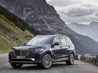 创新BMW X7 xDrive M50i澎湃来袭