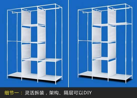 1.5钢管布衣柜安装步骤