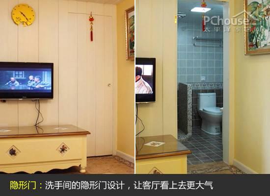 洗手间隐形门设计高清图片