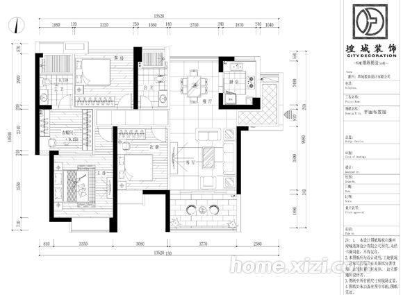 平面设计图   房子平面设计图片   树杈构造设计案例欣赏 孟