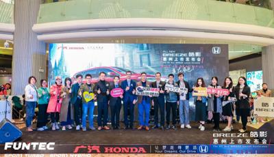 中级SUV皓影BREEZE惠州区域本色上市
